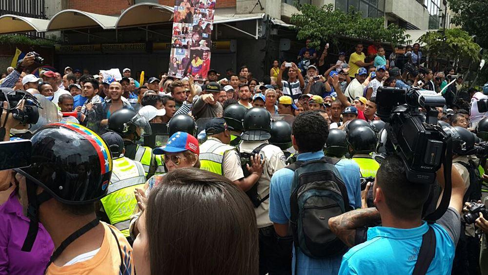 Movilización Opositora - Plaza Venezuela (16)