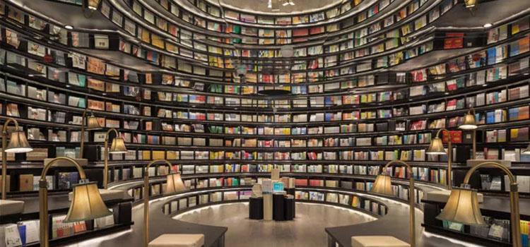 La estética asombrosa de la biblioteca más futurista y